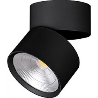AL520 Светильник 15W, 1350lm, 90гр., черный