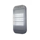 Светодиодный светильник ДКУ 01-156-50-Ш уличный