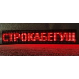 Светодиодная бегущая строка LC-BSR-320х1600 красный