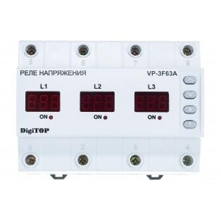 Блок питания TPW(ASV)-200W-24V IP67