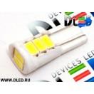 Автомобильная светодиодная лампа Т10-W5W- 8 SMD5630