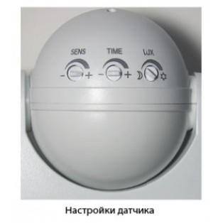 Микроволновый датчик движения 5.8GHz 230V 1200W 8m 180/360° SEN42