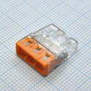Клемма WAGO 3x2.5 с пастой