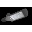 Светодиодный светильник PSL 02 100W 5000K