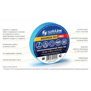 Изолента ПВХ черная 19мм*20м  Safeline