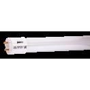 Лампа светодиодная PLED  Т8-900 Food Meat (для мясной продукции)