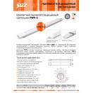 Светильник PWP-1200-C2- 36W Compact 6500K IP65 230V JaZZway