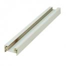 Шинопровод для трековых светильников белый 1м, CAB1003