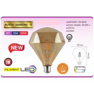 001-034-0006 Светодиодная филаментная лампа 6W 2200К Е-27
