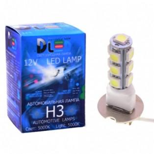 Автомобильная светодиодная лампа Н 3-SMD5050 13Led 3,12Вт 12V