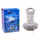 Автомобильная светодиодная лампа Н 7- Epistar 10 Led (линза) 50 Вт 12V