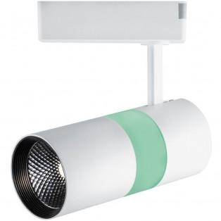 Светильник трековый на шинопровод 12+5W, 35°, 1080Lm,4000К, белый+зеленая , AL108