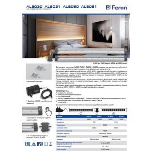AL8051 Светильник сенсорный 5,5W, 4000К