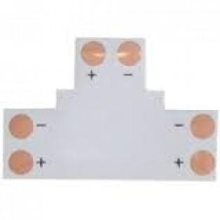 Гибкая соединительная плата Т для зажимного разъема 2-х конт. 8мм