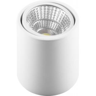 AL516 Светильник 10W, 800lm, 30гр., поворотный, белый